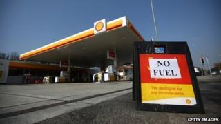 A closed petrol station