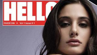 Actress Nargis Fakhri pictured on dummy cover -not the first real cover