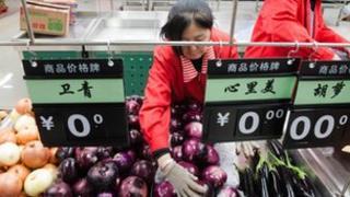 Supermarket in Beijing