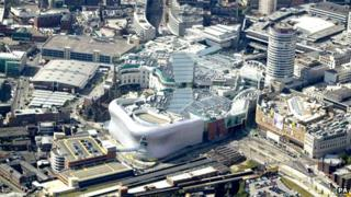 Aerial shot of Birmingham after opening of new Bullring