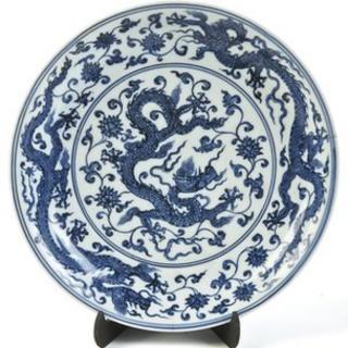 The Chinese Ming Dynasty porcelain dish which sold at auction for £1.5m.