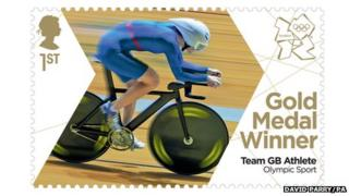Mocked-up version of the gold medal stamp