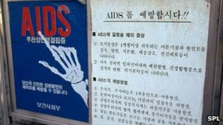 AIDS awareness poster
