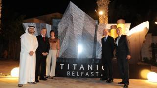 Mohammed Al Rais, Peter Robinson, Arlene Foster, Martin McGuinness and Jim Paul