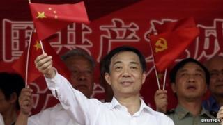Bo Xilai, pictured in Chongqing on 29 June 2011