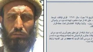 Nato wanted poster for Mohammad Ashan
