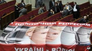 Banner of Yulia Tymoshenko in Ukraine's parliament (25 April 2012)