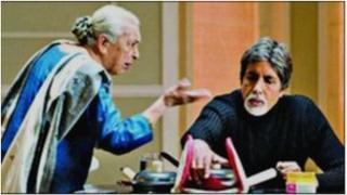 Zohra Sehgal and Amitabh Bachchan