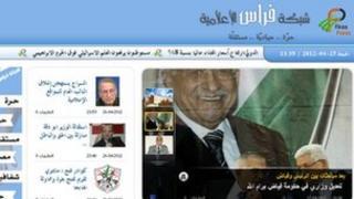 Firas Press website