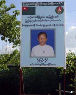 Poster of Myint Hlaing