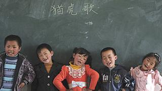 Pupils in Yuexi county, Anhui province