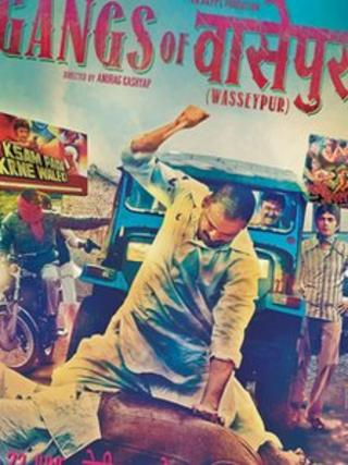Poster for Gangs of Wasseypur