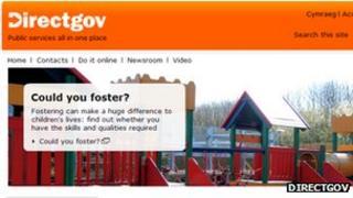 Directgov screenshot