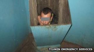 Pic: Tyumen emergency services