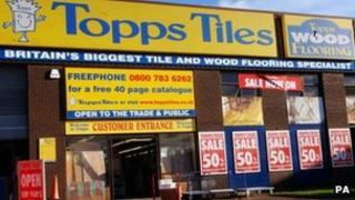 Topps Tiles store