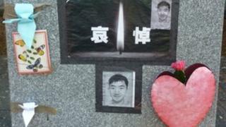 A makeshift memorial for Jun Lin, close to Concordia University in Montreal