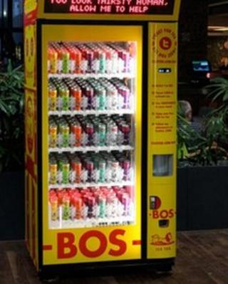 The ice tea vending machine