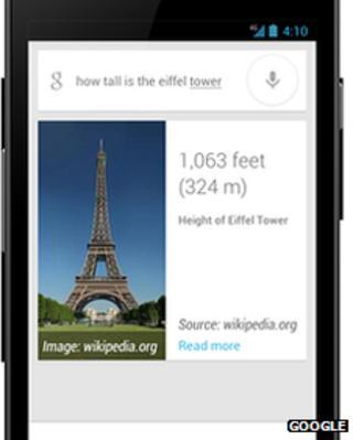 Android 4.1 screenshot