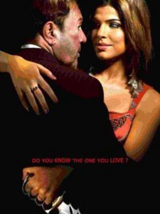 Poster of Wafa film