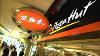 Pizza Hut store in China