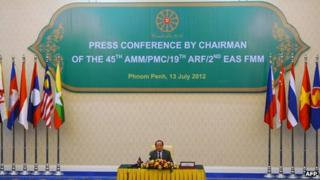 Cambodian Foreign Minister Hor Namhong speaks during a press conference held at the end of the 45th Annual Ministerial Meeting of Asean in Phnom Penh, 13 July 2012