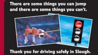 Red light warning poster