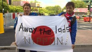 Japanese fans at St James' Park
