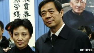 Gu Kailai and Bo Xilai (file photo from 2007)