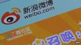 Screengrab of the Weibo homepage