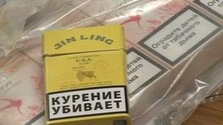 Jin Ling cigarettes