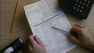 job application form generic