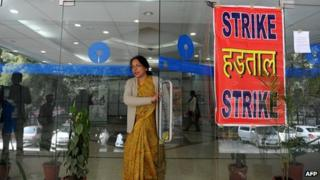 File photo of a State Bank of India branch during a strike in Feb 2012