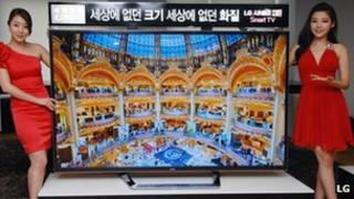 LG's ultra-definition television
