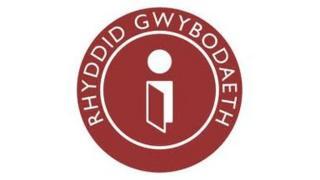 Logo'r ddeddf
