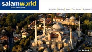 Salamworld.com screengrab