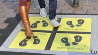 Piezoelectric sheet on Tokyo street