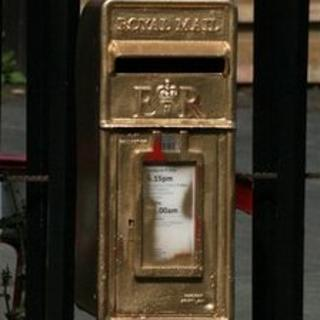 Unofficial gold postbox