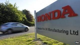 Honda sign, Swindon
