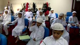 Jamia Ghosia Academy