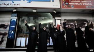 Women protest in Bahrain's capital Manama 7 Sept 2012