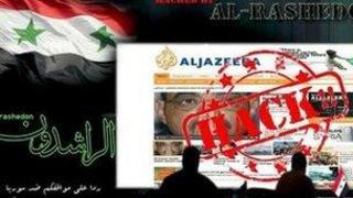 Screen grab of hacked Al-Jazeera site