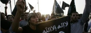 Supporters and members of Ansar al-Sharia shout slogans during a demonstration against a film that is insulting to Islam in Benghazi, 14 September 2012