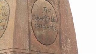 Carragh-cuimhne cogaidh Inbhir Nis