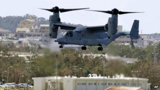 An Osprey aircraft arrives at Futenma airbase on 1 October 2012