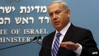 Netanyahu announces elections during a press conference