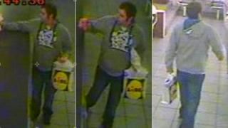 CCTV images of man sought by police