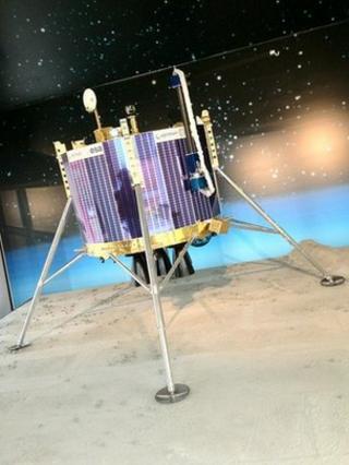Moon lander concept