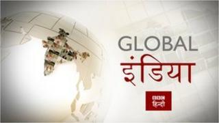 Global India