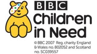 The BBC Children in Need Appeal logo