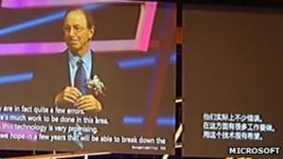YouTube video of Rick Rashid